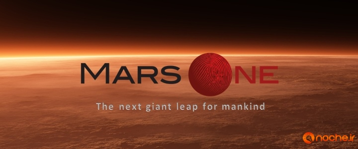 Giant-Leap-for-Mankind