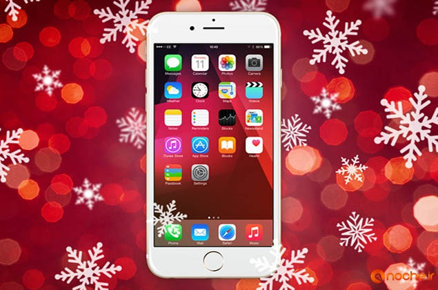 iphone-gifts-1200x520