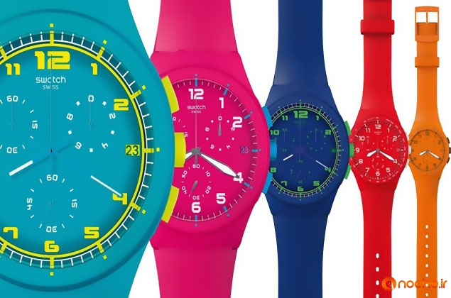 Swatch colours-970-80