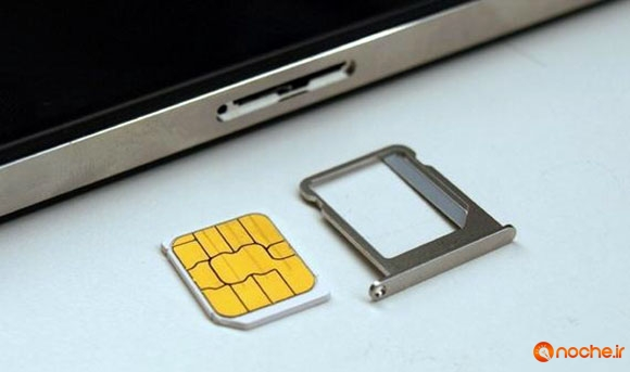 iphone-7-esim-feature-confirmed-by-samsung-note-5-forbes-ft