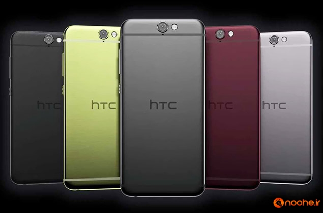 The HTC One A9. Color Inspired by Nature.mp4_20151021_093848.898