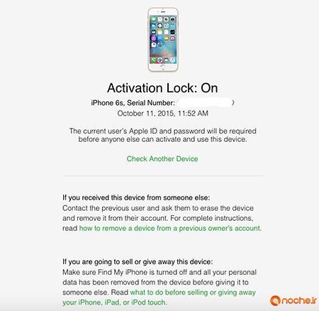You-will-see-whether-your-phone-is-iCloud-locked-or-unlocked