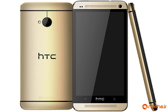 htc-one-gold2