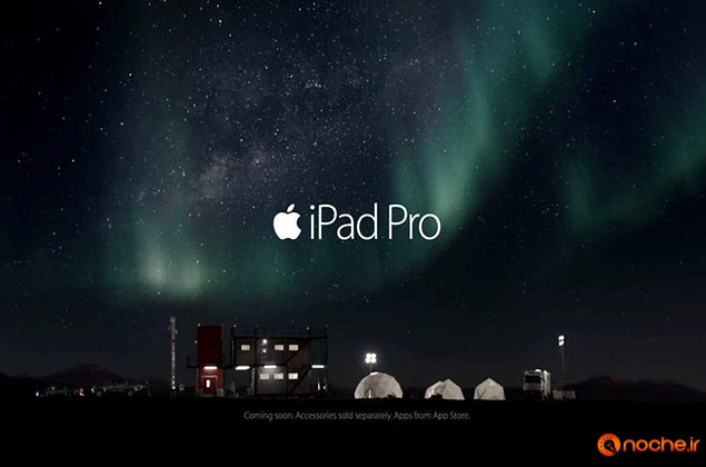 iPad Pro - A Great Big Universe.mp4_000029623