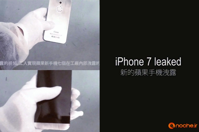 iphone 7 leak is fake
