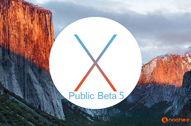 os-x-el-capitan-beta-5