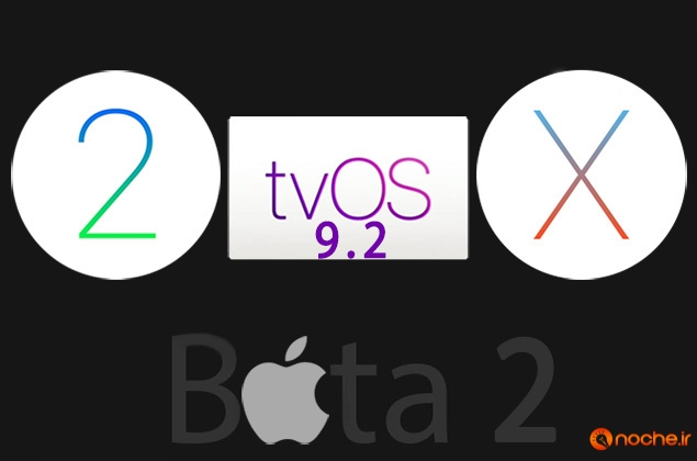 el-capitan-10.11.4-beta-2--tvos-9.2-beta-2 watchos 2 beta 2-released.