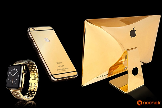 gold_apple002-780x390