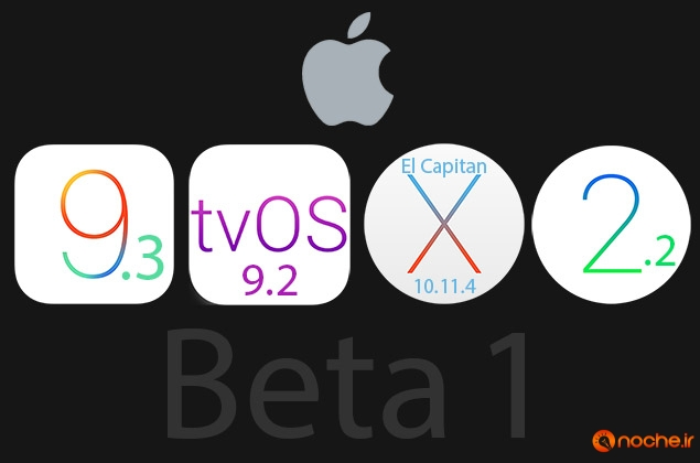 ios-9.3-beta-and-el-capitan-10.11.4-beta-1-and-tvos-9.2-beta-1-released