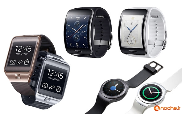 samsung_gear_s_white_black