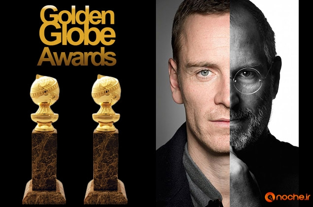 steve jobs golden globe
